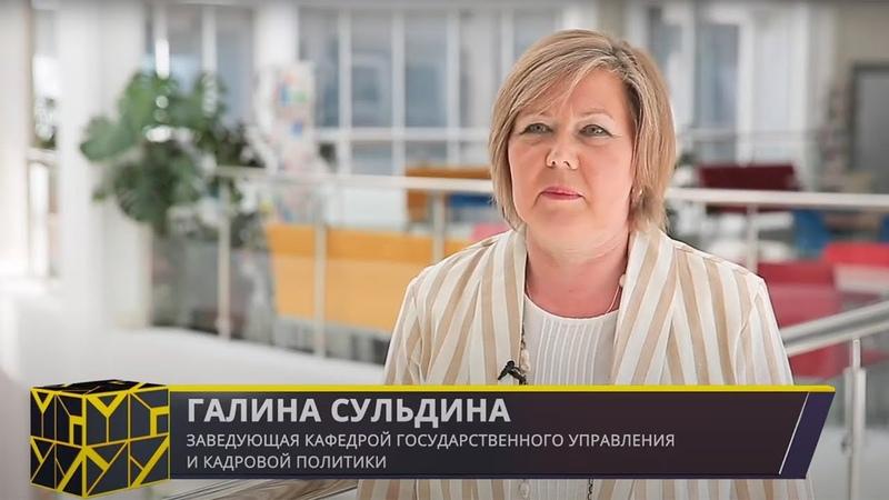 Галина Сульдина выпускникам 2020 года