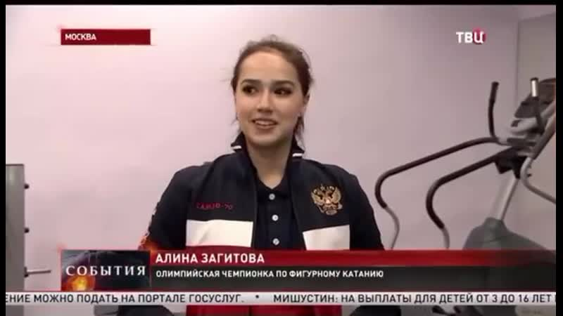Алина Загитова приступила к тренировкам после самоизоляции