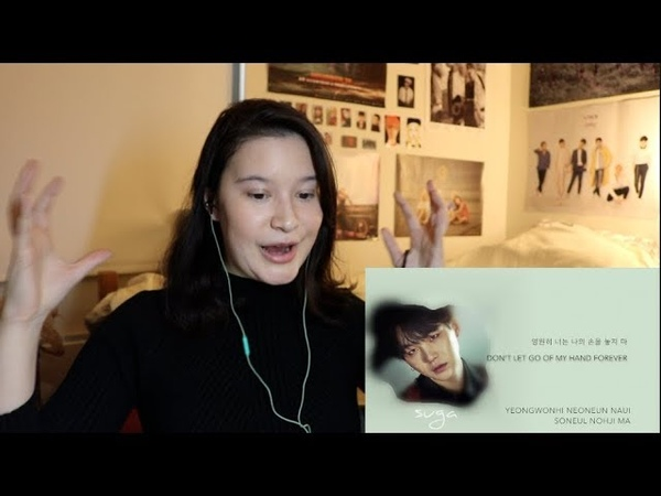 Suga 'First Love' Review