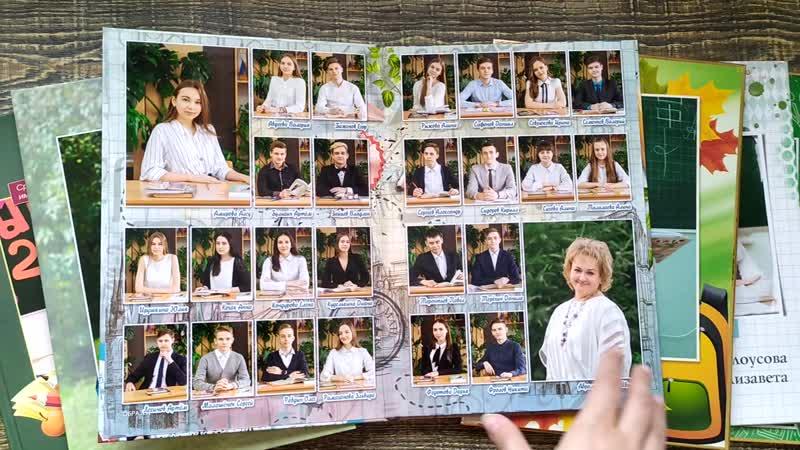 Образцы школьных фотокниг и планшетов