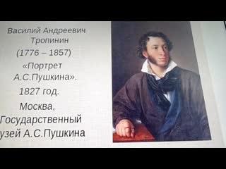"""Василий Казанцев из рассказов о Пушкине """"Кажется это и есть тот самый"""""""