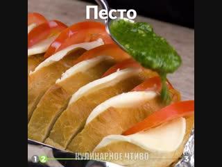 Женские Хитрости () хлеб