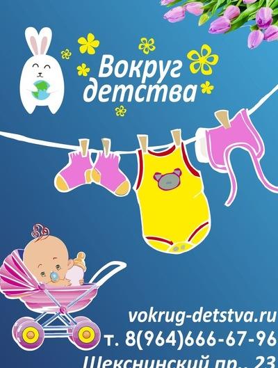 Εвгения Βолкова