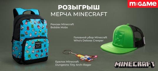 Весь ассортимент по Minecraft в М.Видео