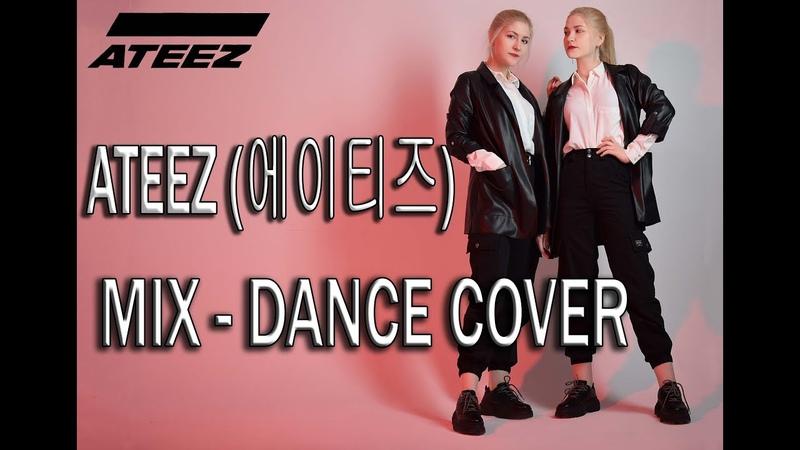 Cover Dance ATEEZ 에이티즈  Say My Name Promise WAVE AURORA WONDERLAND Answer