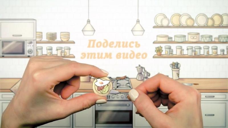Легкий способ нарезать лук Рецепты от Рецептор
