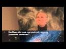 Наука и образование - постоянно действующая система зомбирования землян