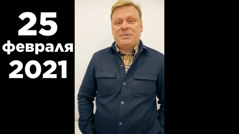 Тренинги Новгородцев Education