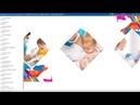 1 июня. Европейская неделя иммунизации - 2020. ОБРАЗОВАТЕЛЬНЫЙ ОНЛАЙН-ФОРУМ «ЗА ЗДОРОВОЕ ЗАВТРА!»
