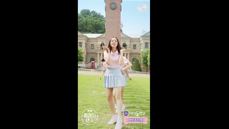 170713 Park Sun – 예쁘니까 (Pretty) Playground Ver. @ Idol School