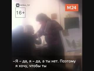 Учитель ударила школьницу в Тольятти