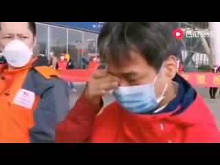Как в Ухане, Китай, прощались с врачами, которые помогали своим коллегам