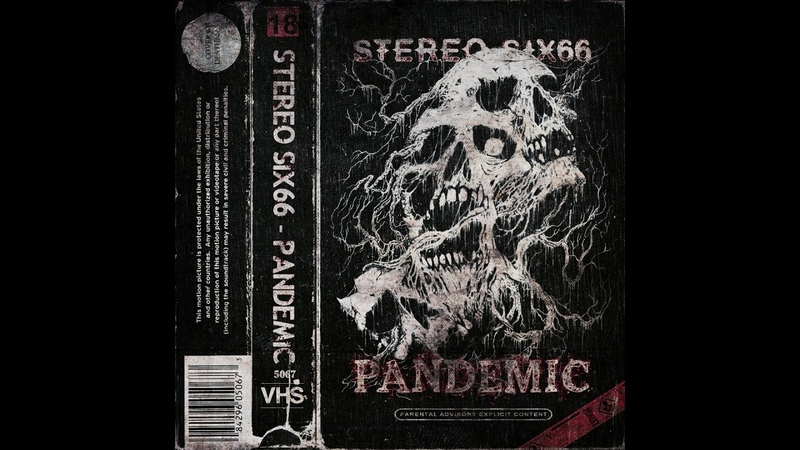 STEREO SIX66 - DONT GIVE A FUKK