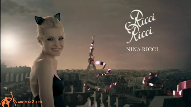 Nina Ricci Ricci Ricci / Нина Ричи Риччи Риччи - отзывы о духах