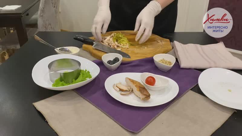 Фирменный рецепт и приготовление блюда восточно европейской кухни Салат Пальма