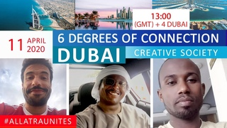 Six Degrees of Connection. Kenya, Morocco, Ethiopia and Ukraine about Creative Society
