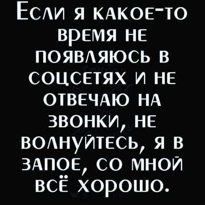 Венедикт Горинов