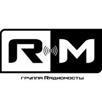 Логотип Rадиомосты