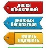 Αртем Κондратьев