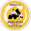 Айкидо для взрослых - клуб айкидо Нэцуи