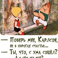 Фотография Людмилы Ильиной
