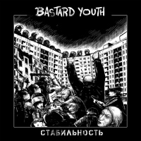Логотип Bastard Youth