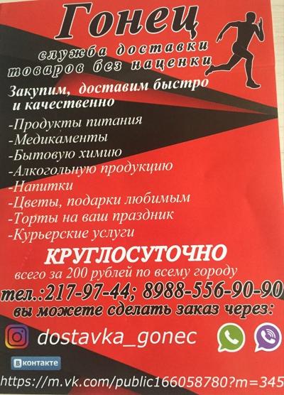 Αртем Αлександров