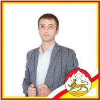 Габуев Алан