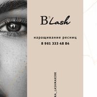 Фото Ekaterina Lashmaker