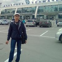 Фотография Вадима Удриса ВКонтакте