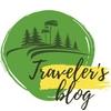 Traveler's blog