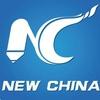 Синьхуа Новости | Xinhua News