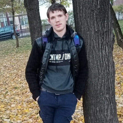 Вадим Максимов