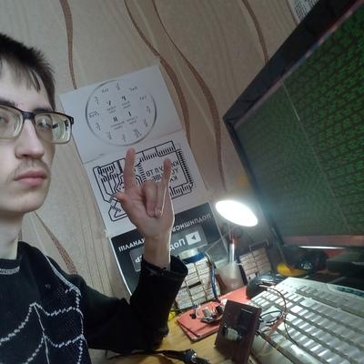 Александр, 19, Lazh
