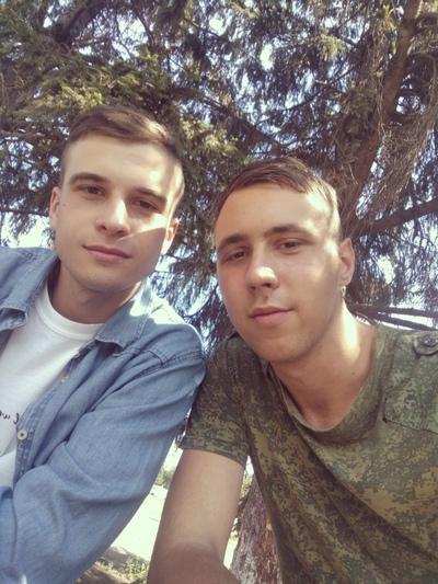 Serezha, 20, Tiraspol