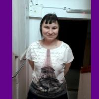 Ирина Рау