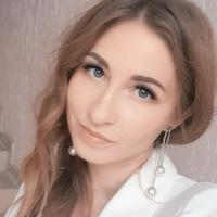 Юлия Безнигаева