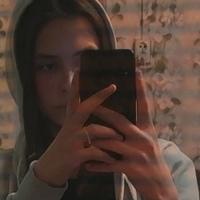 Ананченко Александра