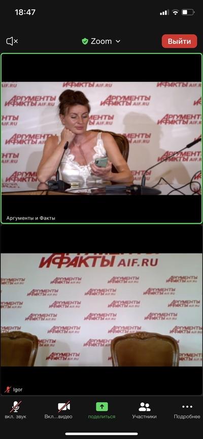 Елена Пашаева