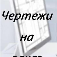 Егор Гончаров