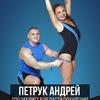 Andrey Petruk