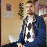 Иван Бритвин