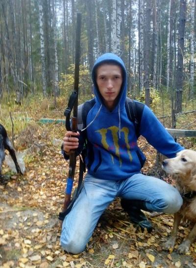 Дмитрий, 21, Pelym
