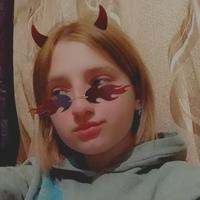 Леся Кобелева