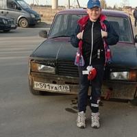 Maxon  Schebelev