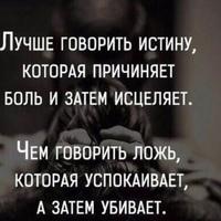 Дмитрий Довлатов