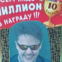 Константин Мерзликин