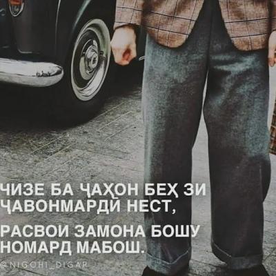 Фируз Фирузов