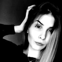 Анастасия Мартюшева   Новосибирск