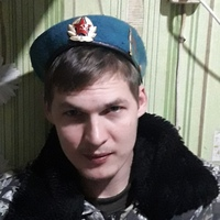 Сергеевич Иван